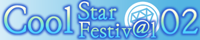 Cool Star Festiv@l